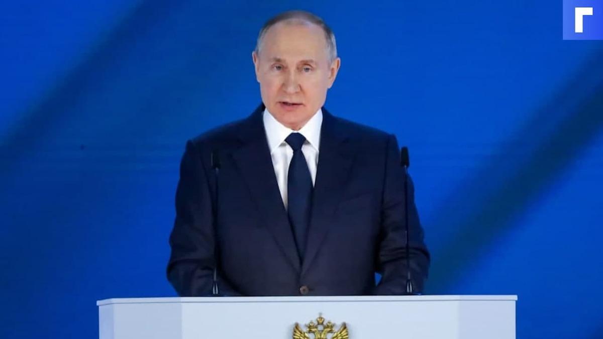 Путин заявил, что в РФ продолжат улучшать систему медпомощи детям с онкозаболеваниями