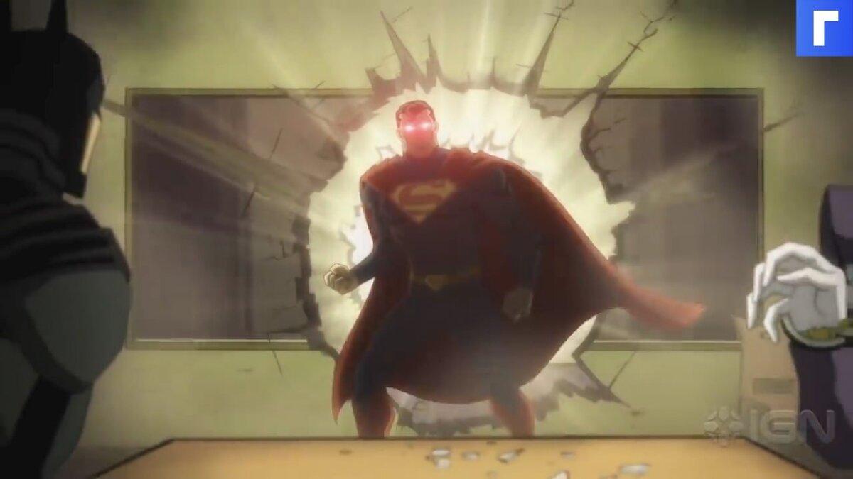 Опубликован трейлер мультфильма Injustice