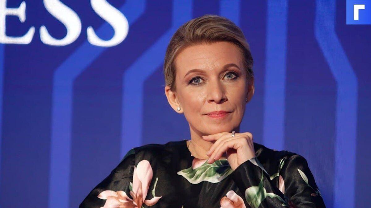 Захарова заявила, что Россия следит за ходом расследования убийства президента Гаити