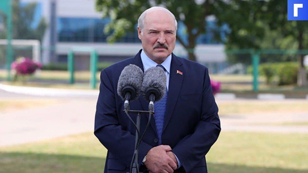 Лукашенко предложил ограничить транзит через Белоруссию товаров из Германии в Россию и Китай