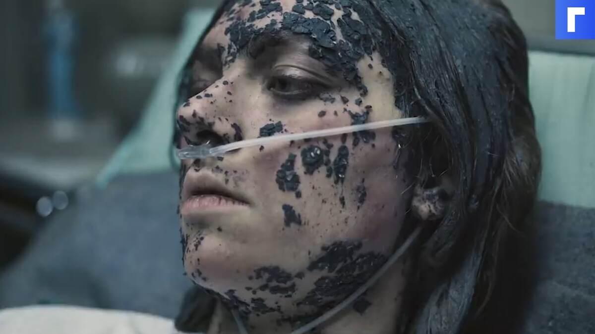 Netflix выпустил трейлер фантастического сериала Katla