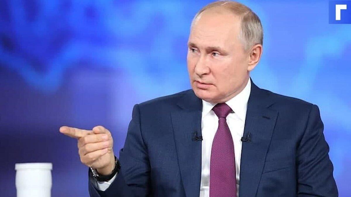 Путин заявил о росте зарплат в реальном выражении