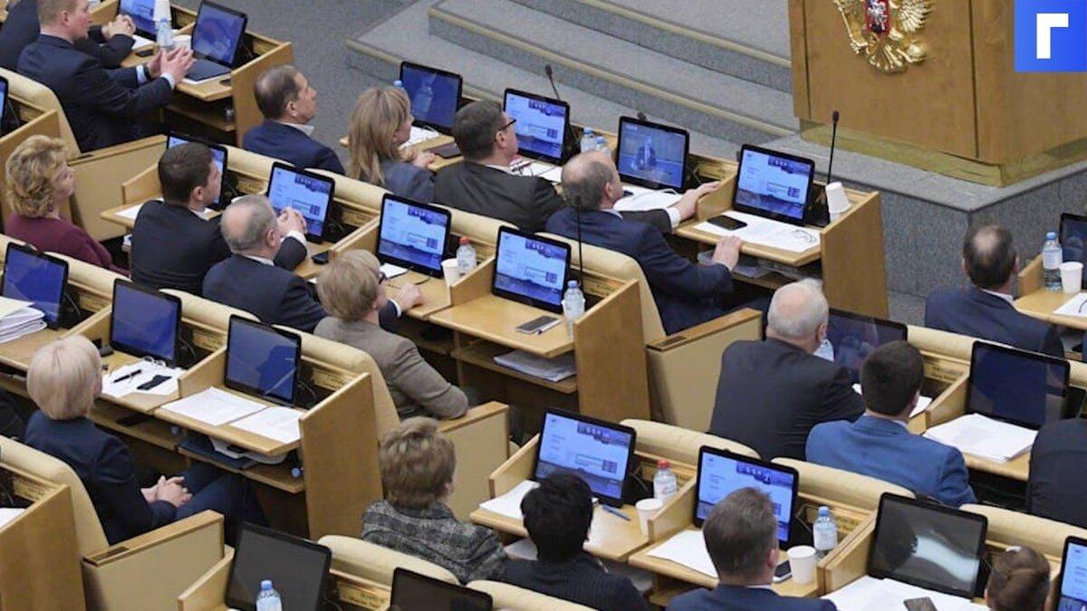 Госдума рассматривает законопроект о денонсации Россией Договора по открытому небу
