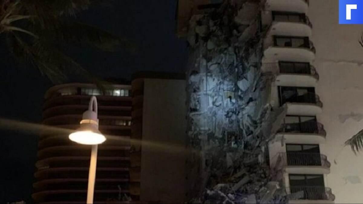 Многоэтажное здание частично обрушилось в штате Флорида