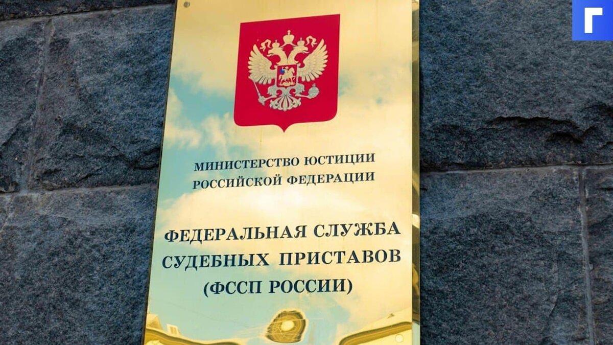 Приставы взыщут с россиян полтриллиона рублей в пользу банков
