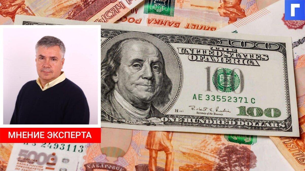 Аналитик заявил о рекордной дыре в валютном балансе банковской системы России