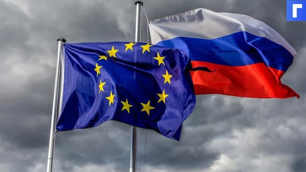 Маас призвал Брюссель сохранить диалог с Москвой