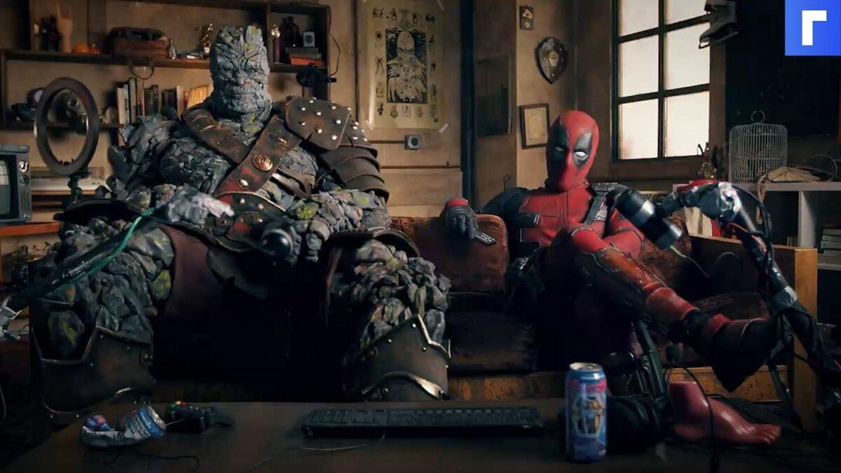 Дэдпул и Корг смотрят трейлер «Главного героя» с Райаном Рейнольдсом