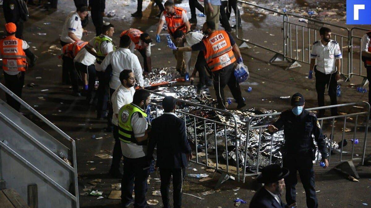44 человека погибли на религиозном празднике в Израиле