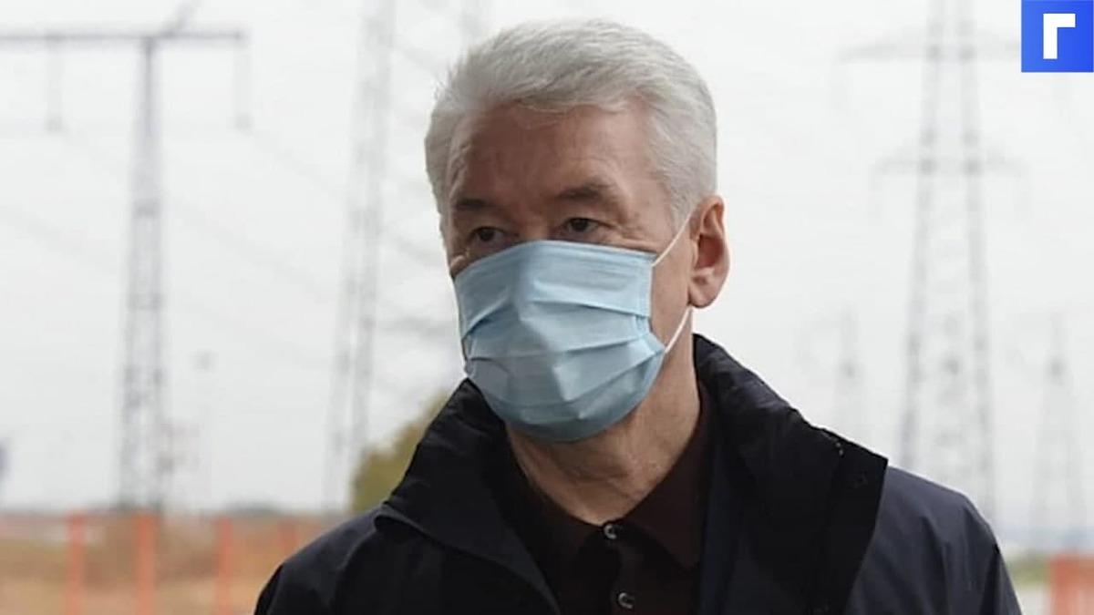 Мэр Москвы рассказал о «крайне сложной» ситуации с распространением коронавируса