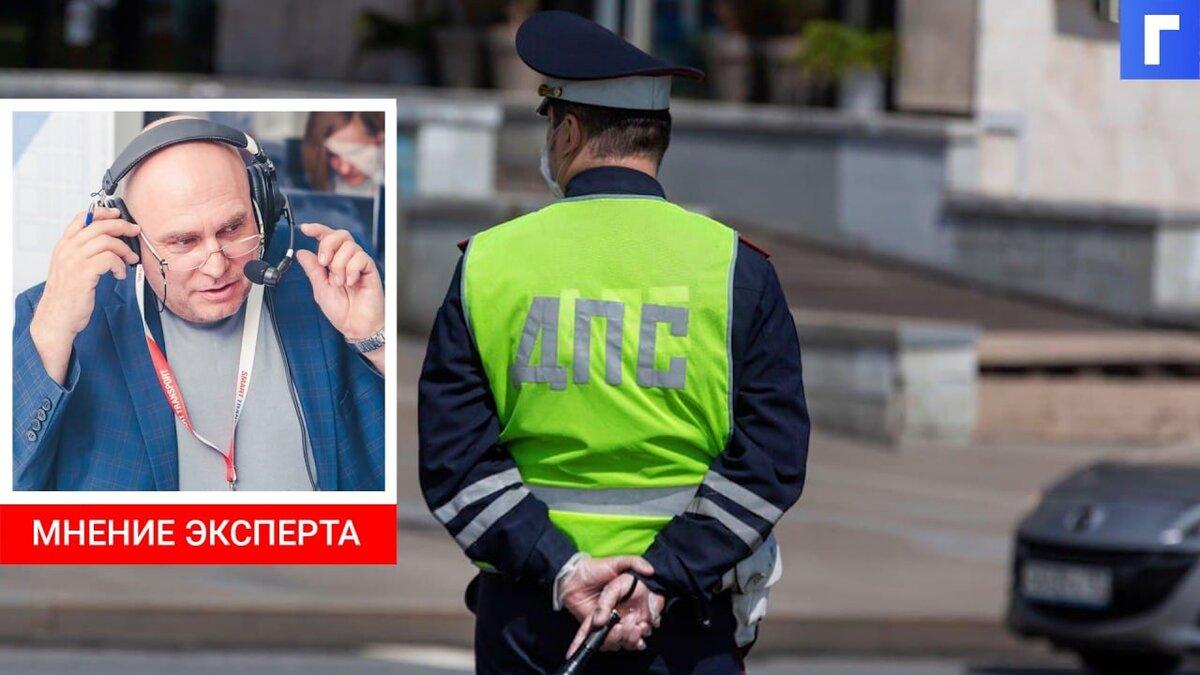ГИБДД назвала россиянам главные ошибки при сдаче экзамена на права