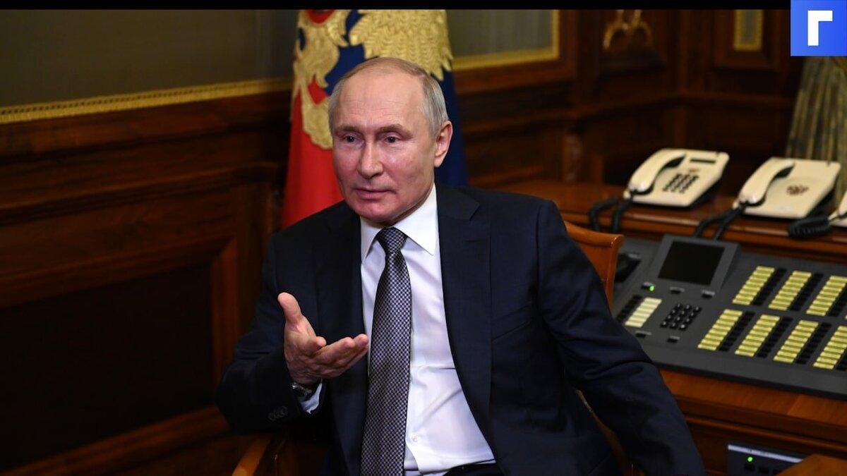 Путин пообещал выполнить обязательства по транзиту газа через Украину