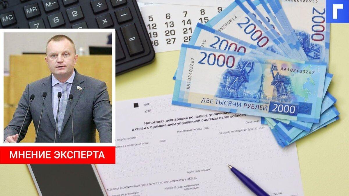В Госдуме оценили идею освободить от уплаты госпошлины впервые регистрирующих бизнес