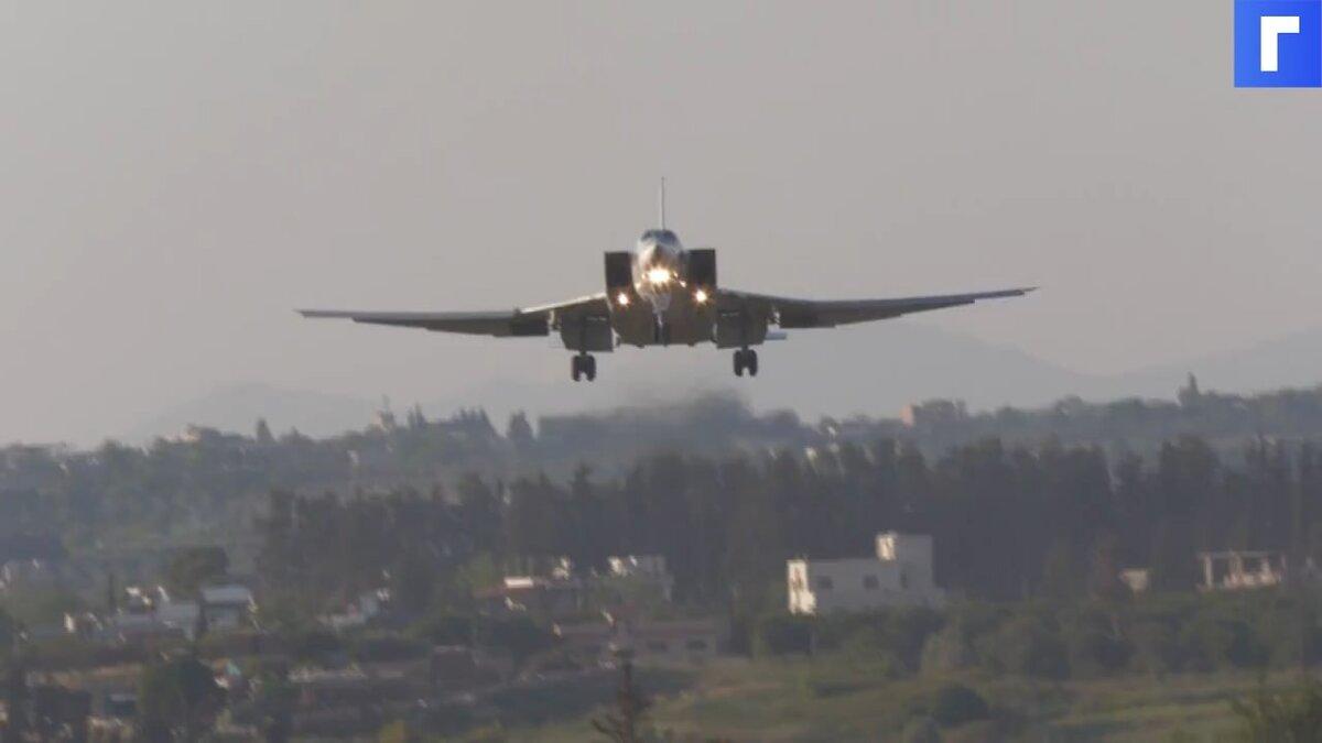 На авиабазу Хмеймим впервые прибыли три бомбардировщика Ту-22м3