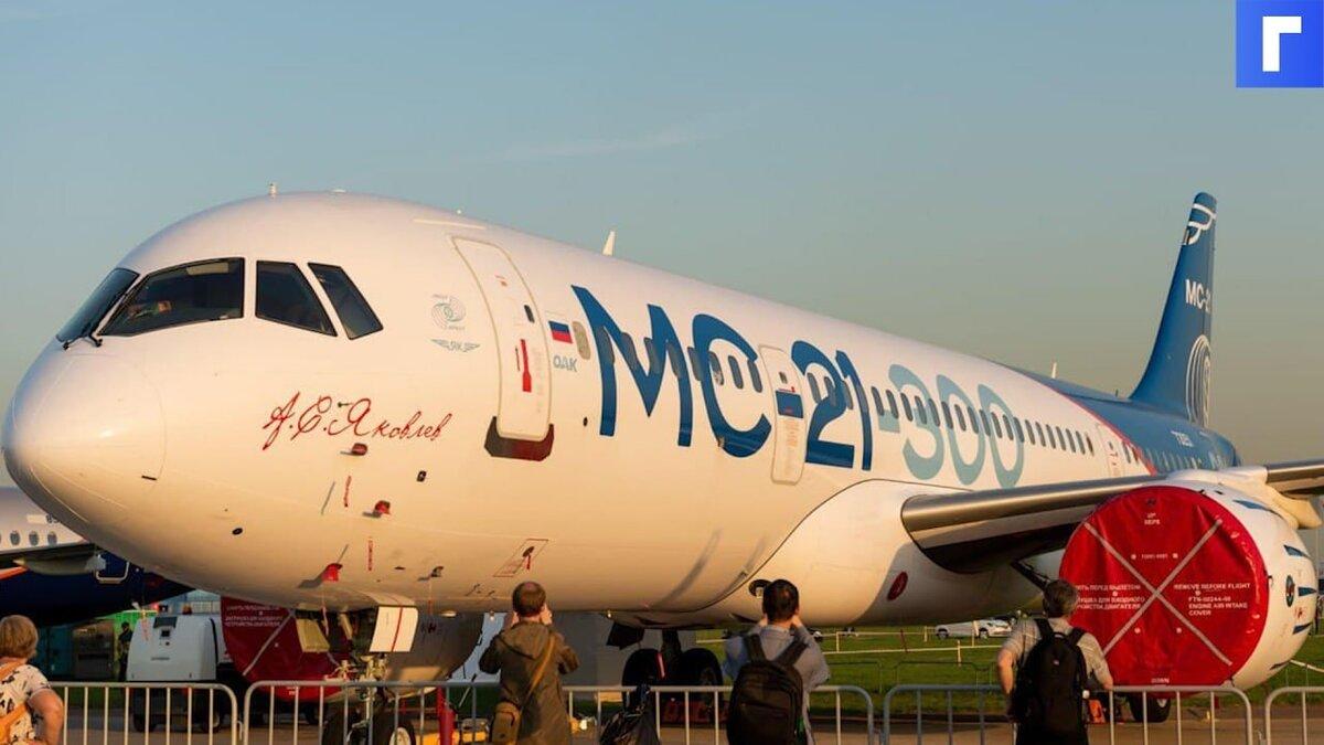 Минпромторг призвал выделить 1,8 трлн рублей на российские самолеты