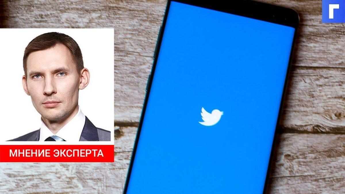 Роскомнадзор обвинил Twitter в злостном нарушении законодательства о запрещенном контенте