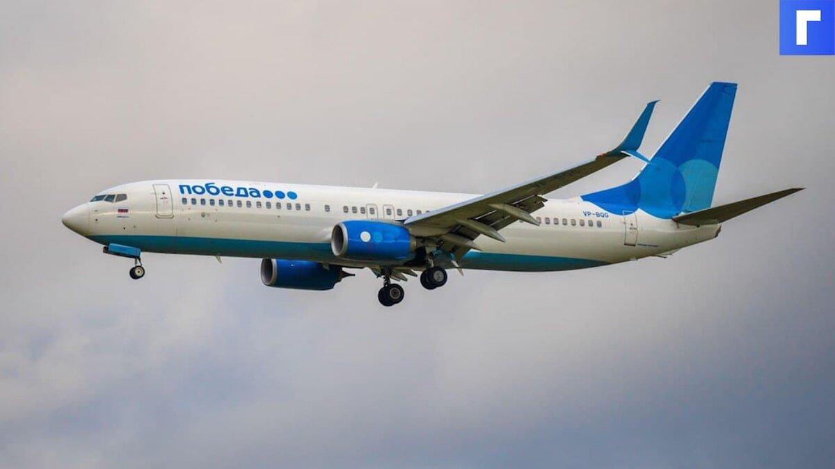 С 1 июля «Победа» возобновит рейсы из Москвы в Анталью
