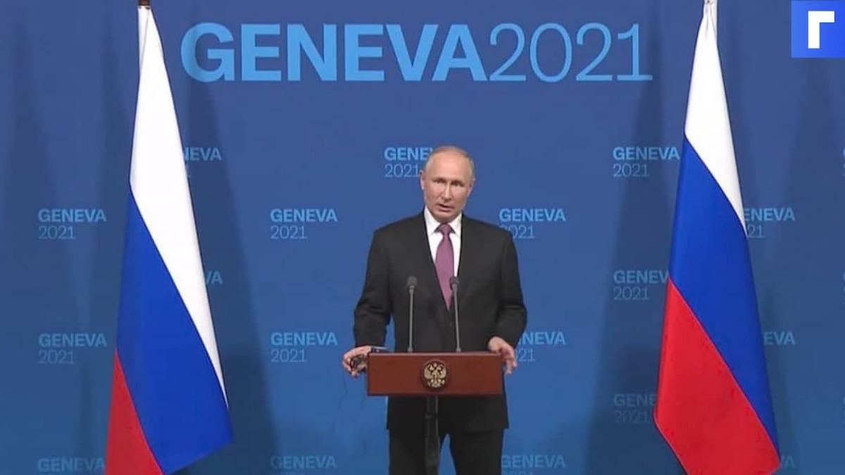 Путин заявил, что у России только одно обязательство по Украине — реализация Минских соглашений