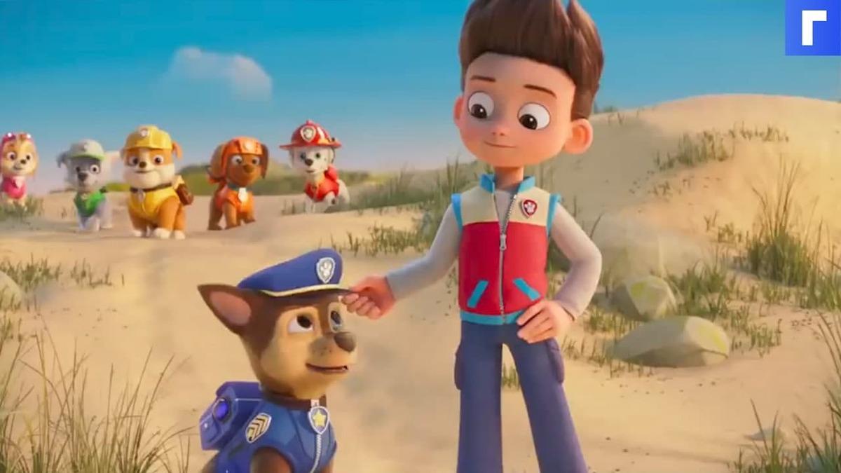 Вышел трейлер анимационной комедии «Щенячий патруль в кино»