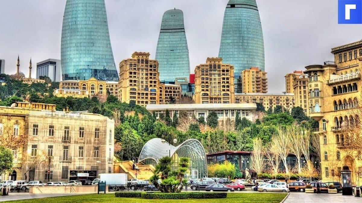 Азербайджан откроет границы для россиян 10 июня