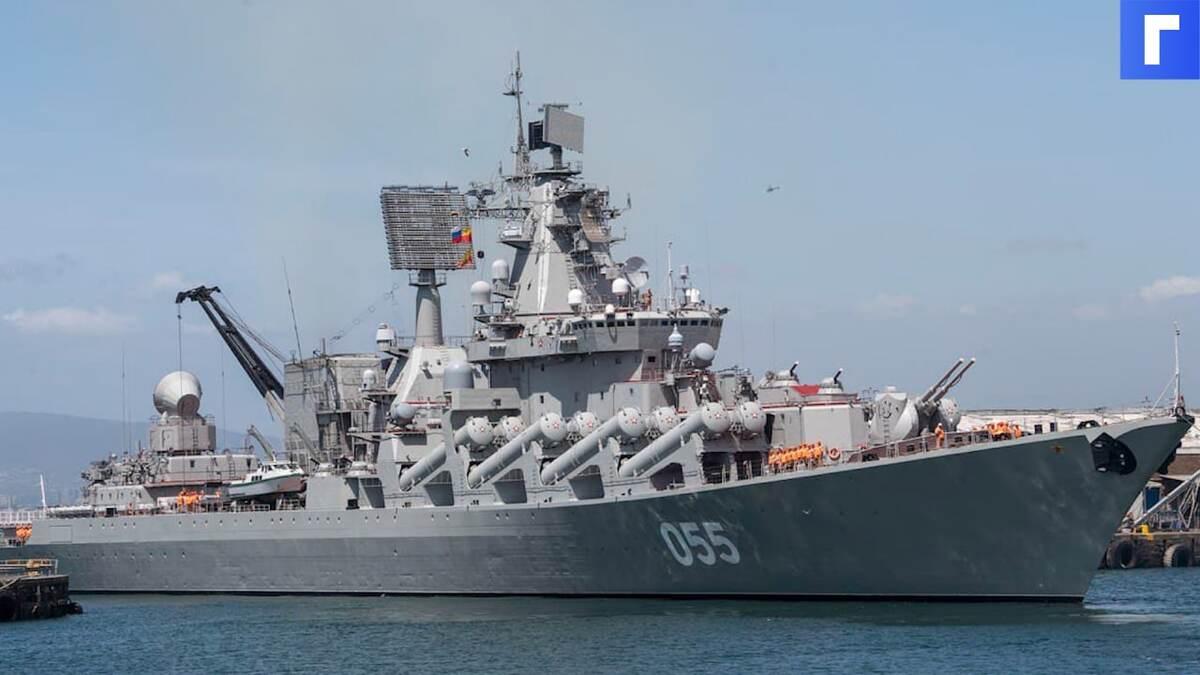 Украинский военный корабль терпит бедствие в Черном море