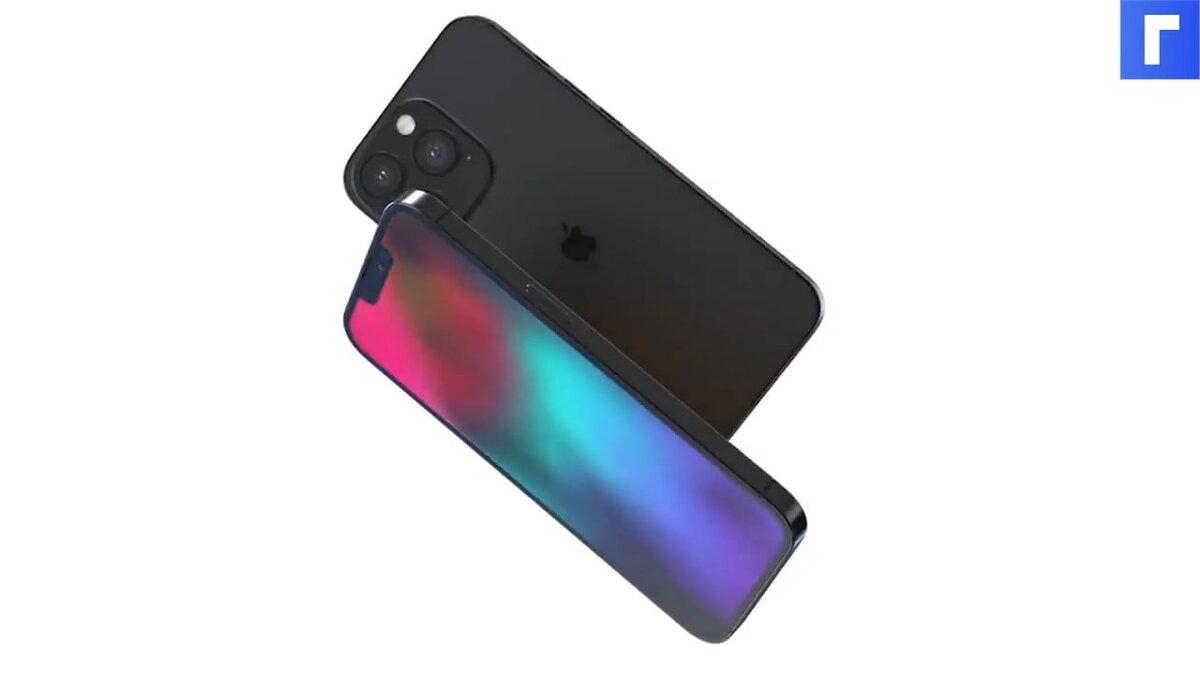 Дизайн нового iPhone 13 Pro показали до премьеры