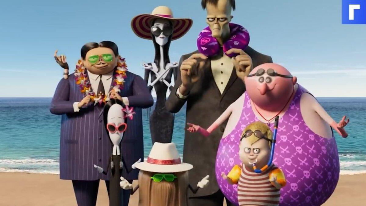 В сети появился новый трейлер мультфильма «Семейка Аддамс-2»