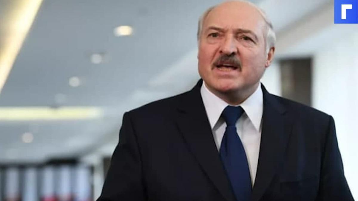 Лукашенко назвал введенные против Беларуси санкции «бандитскими»