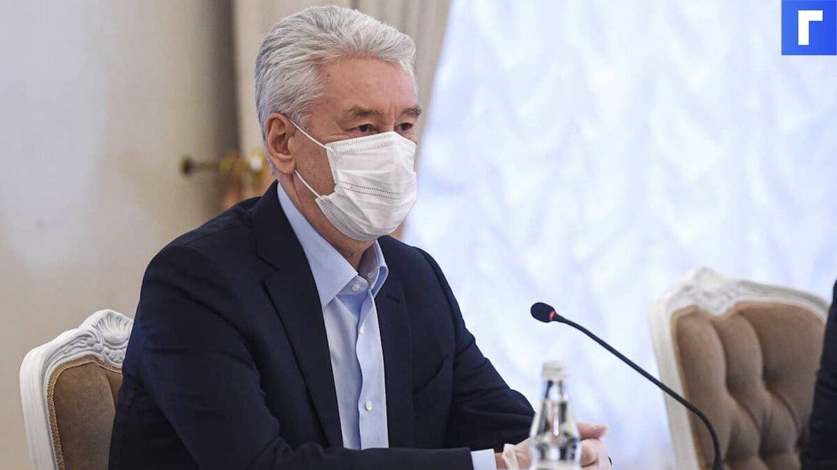 Собянин утвердил пакет дополнительных мер поддержки предприятий общепита