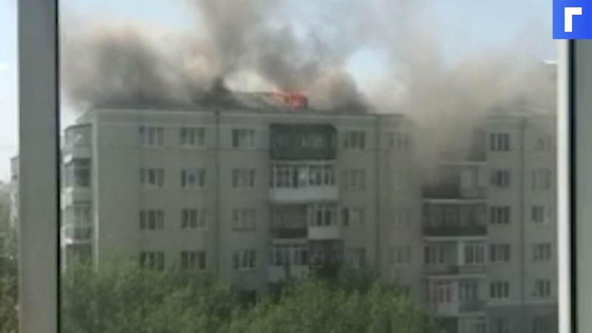 В Екатеринбурге загорелась кровля восьмиэтажного жилого дома