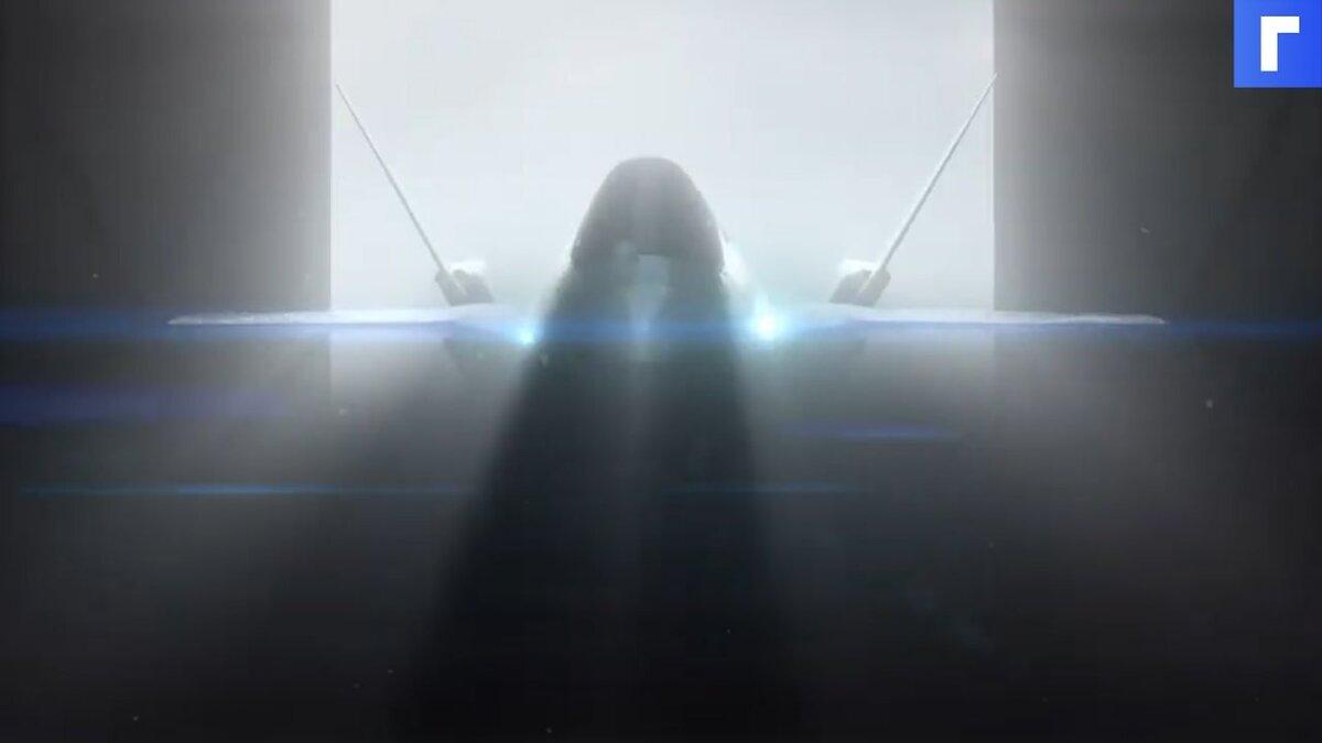 «Ростех» впервые показал контуры новейшего истребителя