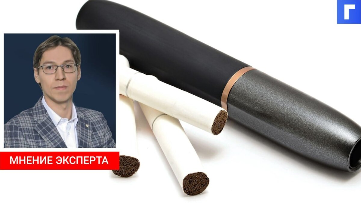 в россии запретят продажу табачных изделий