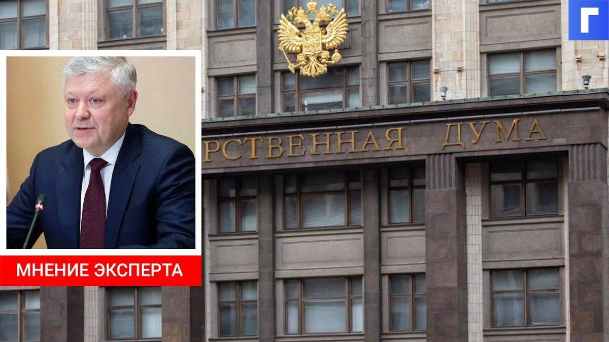 Путин подписал закон о запрете избираться причастным к экстремизму
