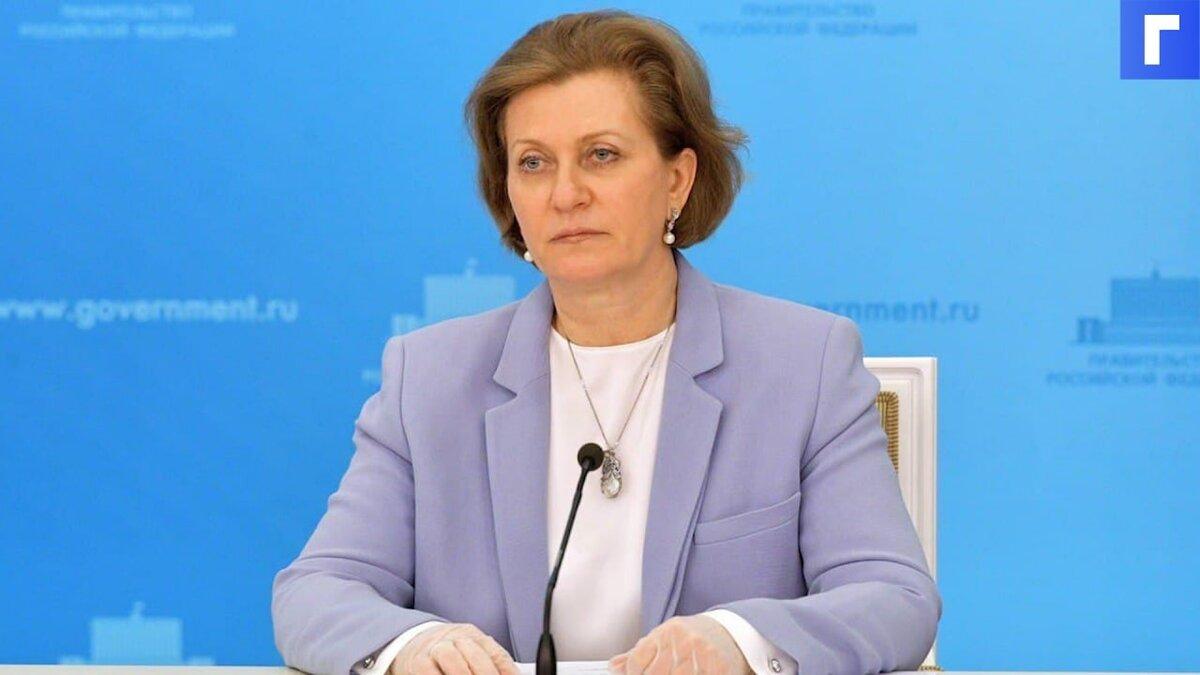 Попова оценила готовность России к «эпидемиологическим шокам»