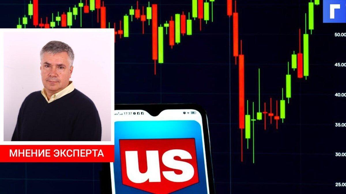 Акции промышленников США выросли на новостях о плане Байдена по бюджету