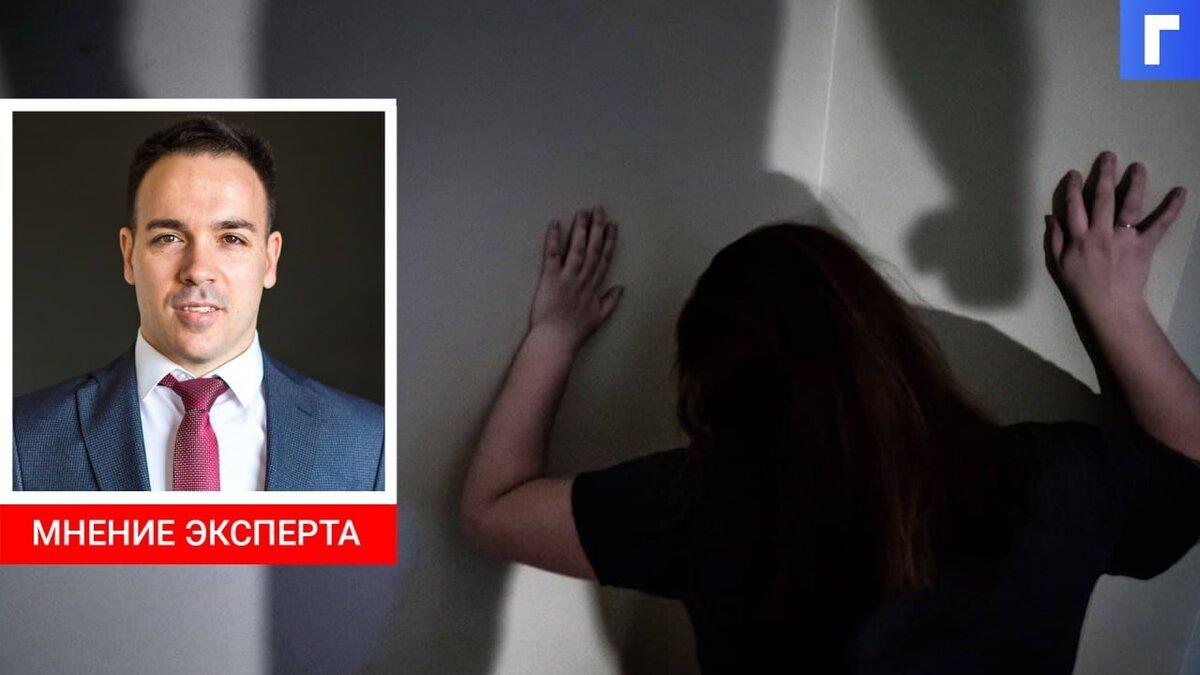 Верховный суд РФ предложил защитить жертв домашнего насилия, отказавшись от частного обвинения в судах