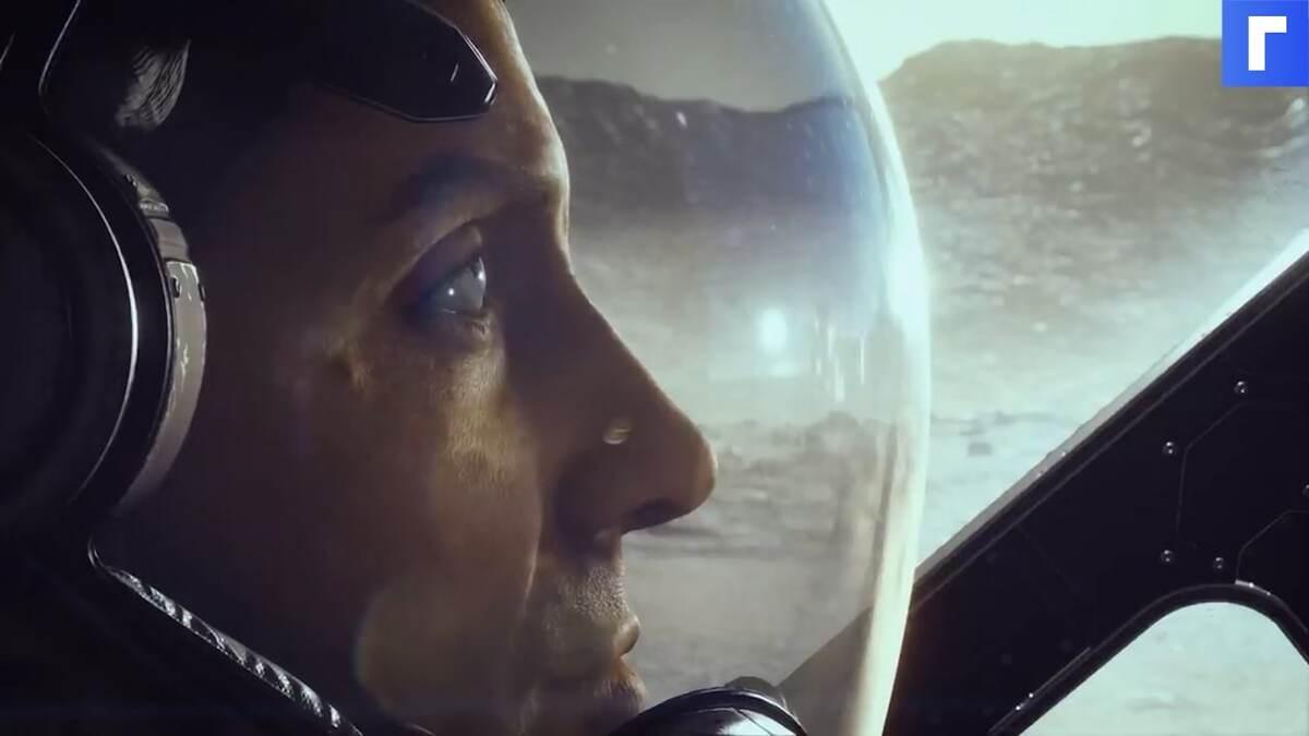 Трейлер новой игры Starfield от Bethesda расскажет о космических приключениях