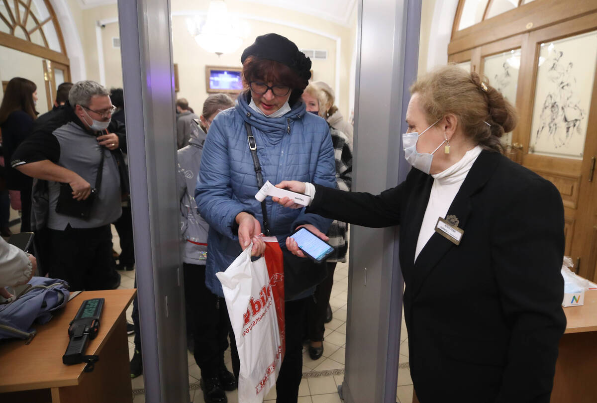 В России обновлен суточный рекорд смертей от коронавируса