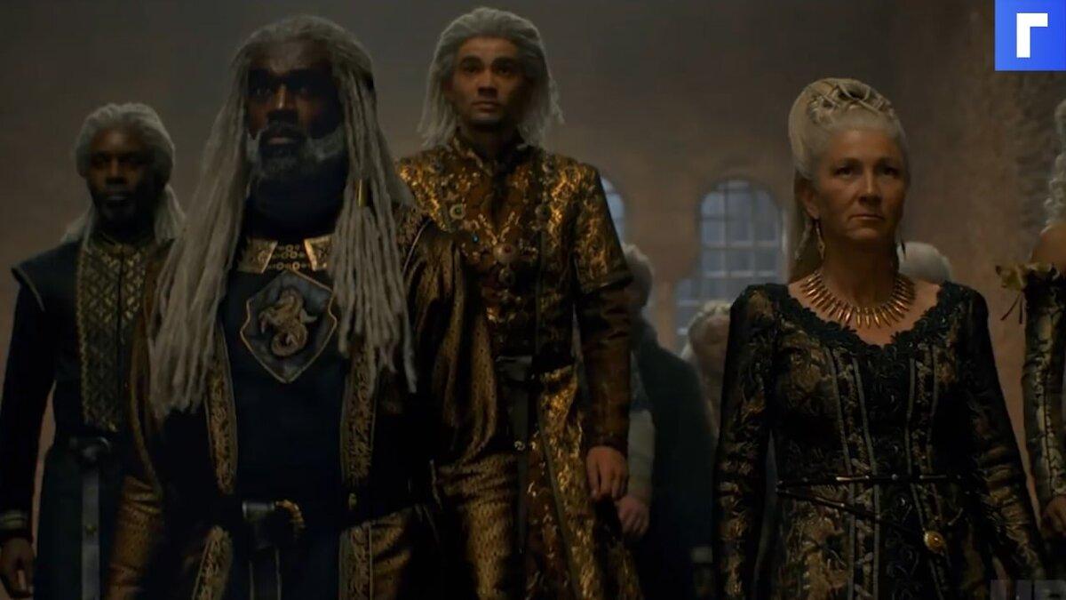 Вышел трейлер приквела «Игры престолов»
