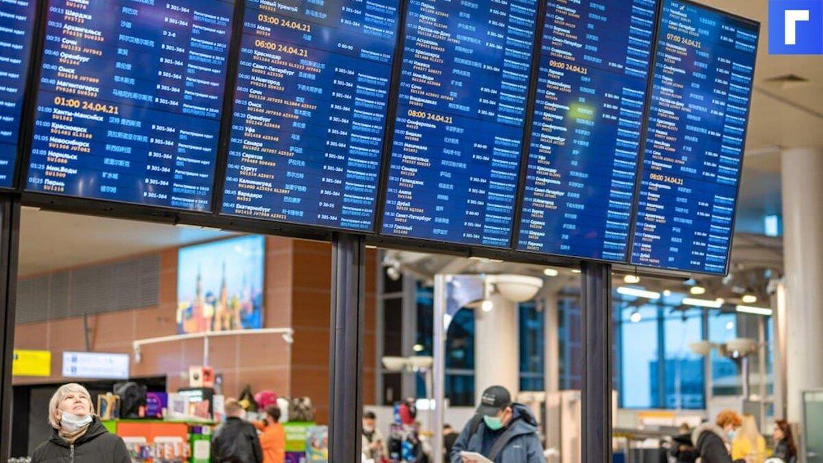 С 10 июня Россия возобновляет полеты в восемь стран