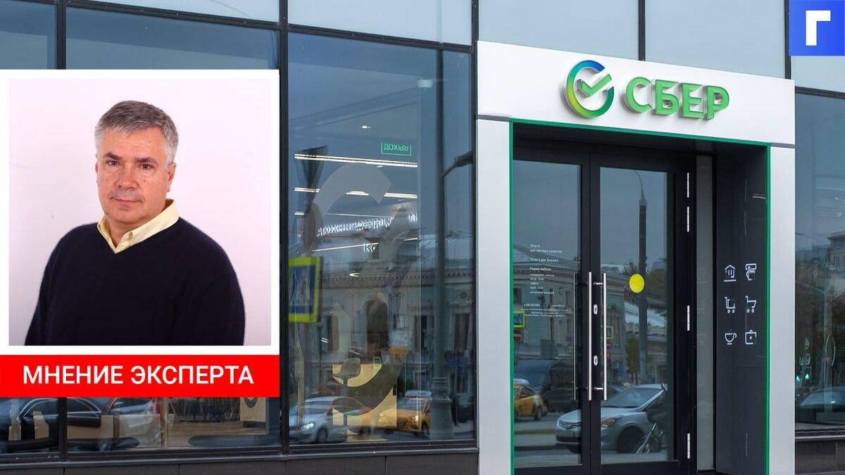 Сбербанк заявил о рекордном росте расходов россиян в феврале