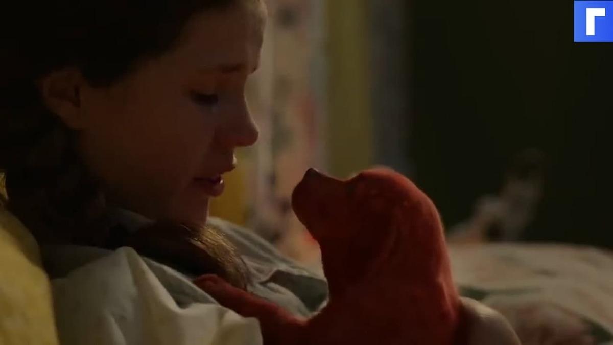 Paramount представила трейлер «Большого красного пса Клиффорда»