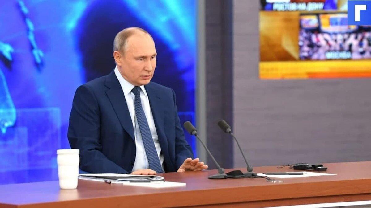 Путин заявил, что остается противником обязательной вакцинации