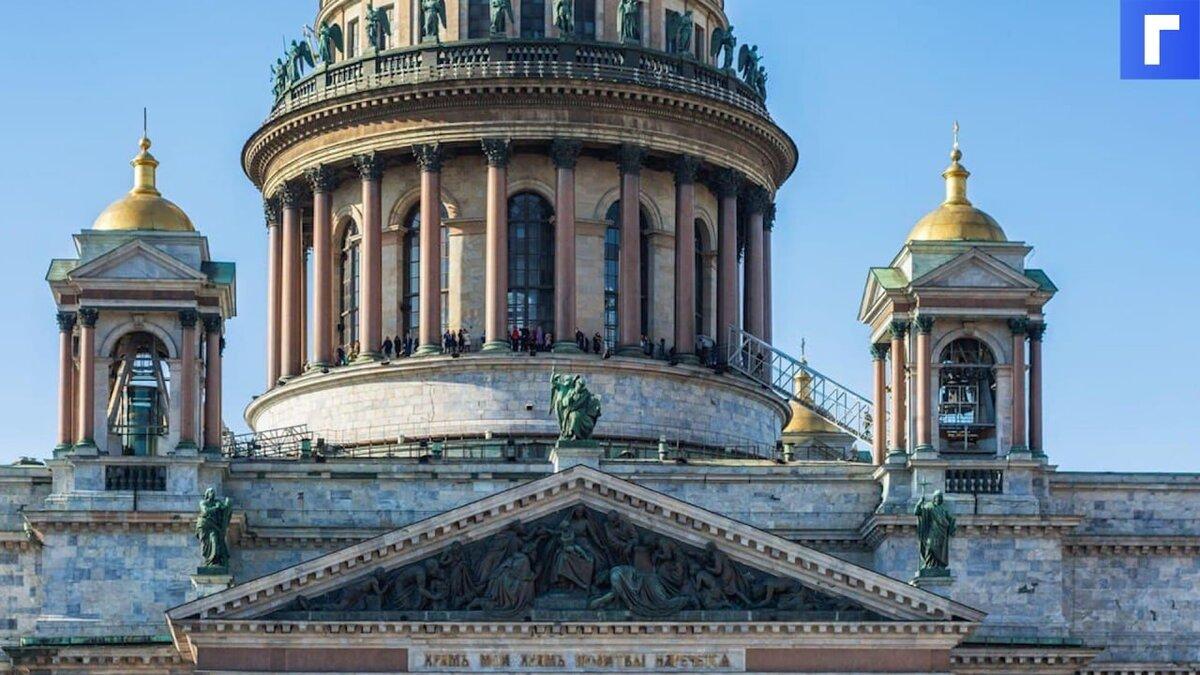 Петербуржцам запретят посещать мероприятия численностью более 75 человек
