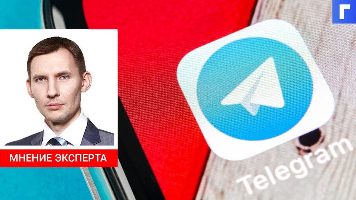 Мошенники начали шантажировать россиян через Telegram
