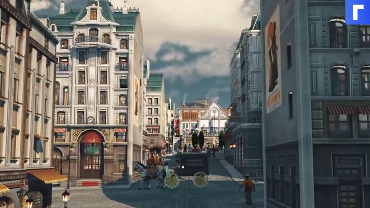 Вышел трейлер нового дополнения Anno 1800 – «Туристический сезон»