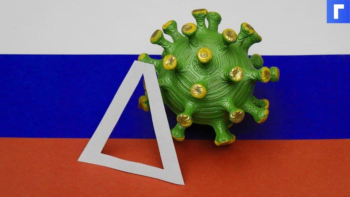 Россия третий день подряд бьет рекорды по смертям от COVID-19
