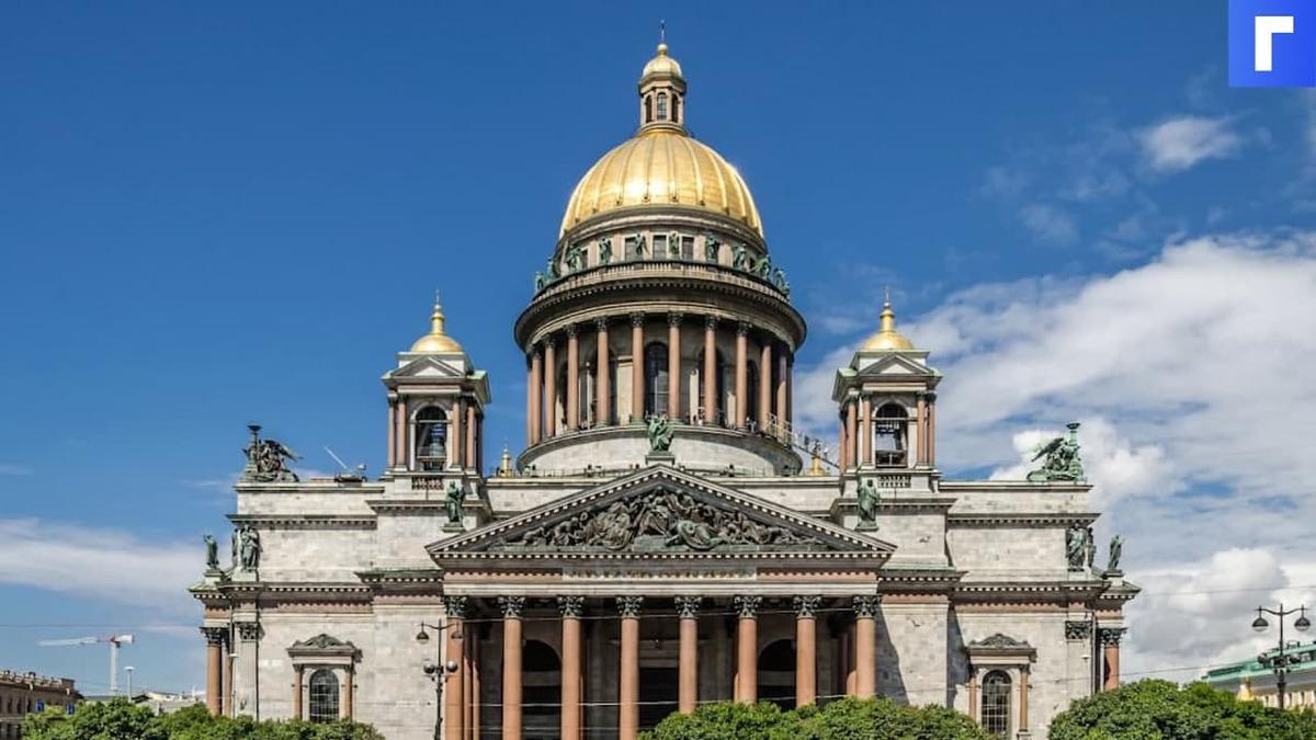 КСП нашла свыше 135 нарушений в Исаакиевском соборе на 245 миллионов рублей