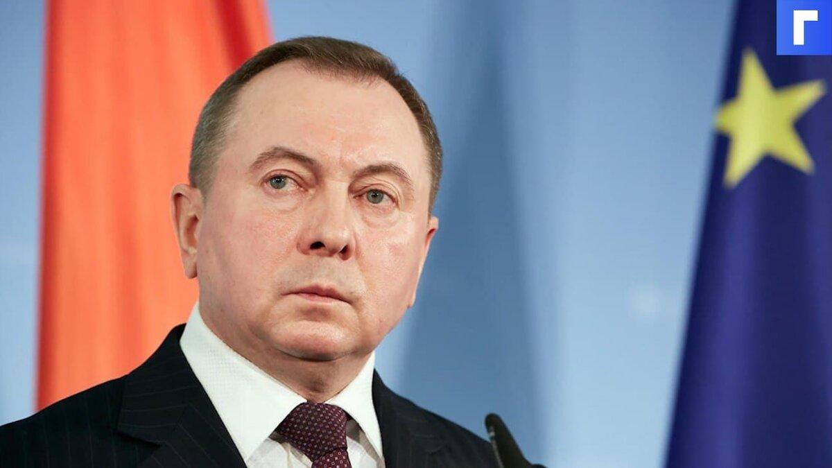 МИД Белоруссии заявил о подготовке провокаций российскими олигархами