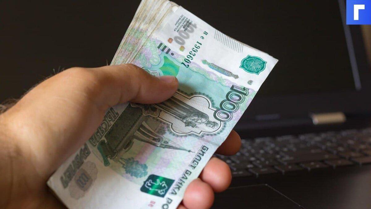 Всемирный банк признал переводы денег из России самыми выгодными